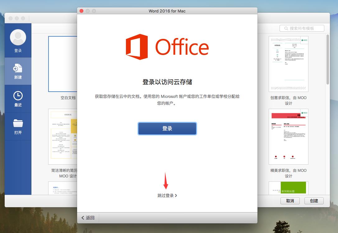 mac-office1.jpg