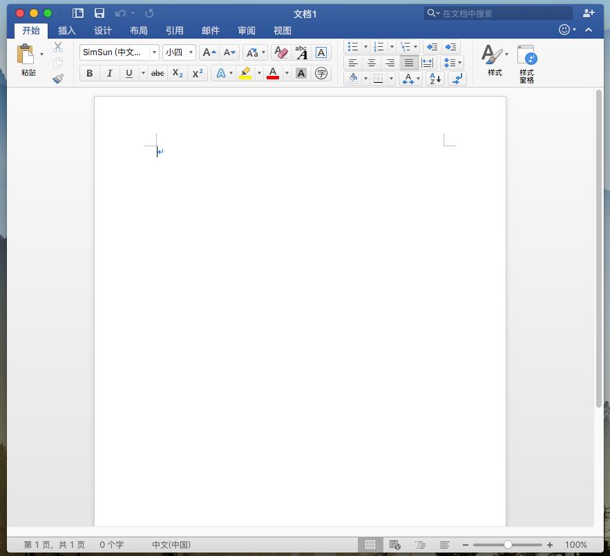 mac-office2.jpg