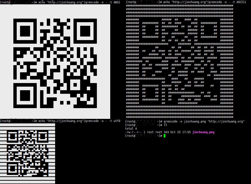 linux-erwm.jpg
